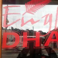 English dhaba