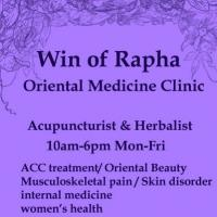 Win Of Rapha Oriental Medicine Clinic