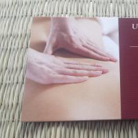 U-Relax Massage