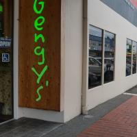 Gengys Restaurant