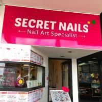Secret Nails