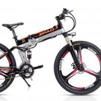 Mountain Master E-Bikes