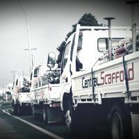 Central Scaffold