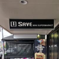 U-Save Mini Market