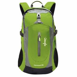 7ce2d625f0  35 for a 40L Water-Resistant Ergonomic Backpack – Available in Four ...